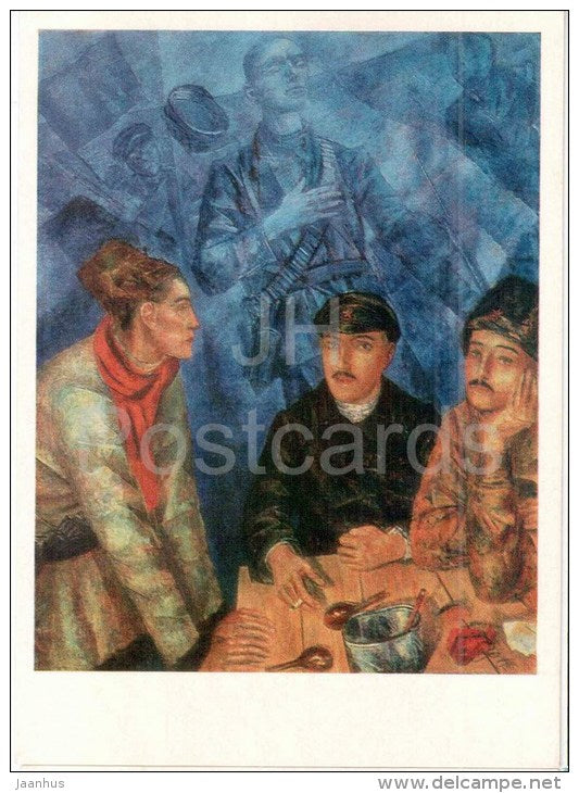painting by K. Petrov-Vodkin , After the Battle , 1923 - Central Museum of the Armed Forces - 1982 - unused - JH Postcards