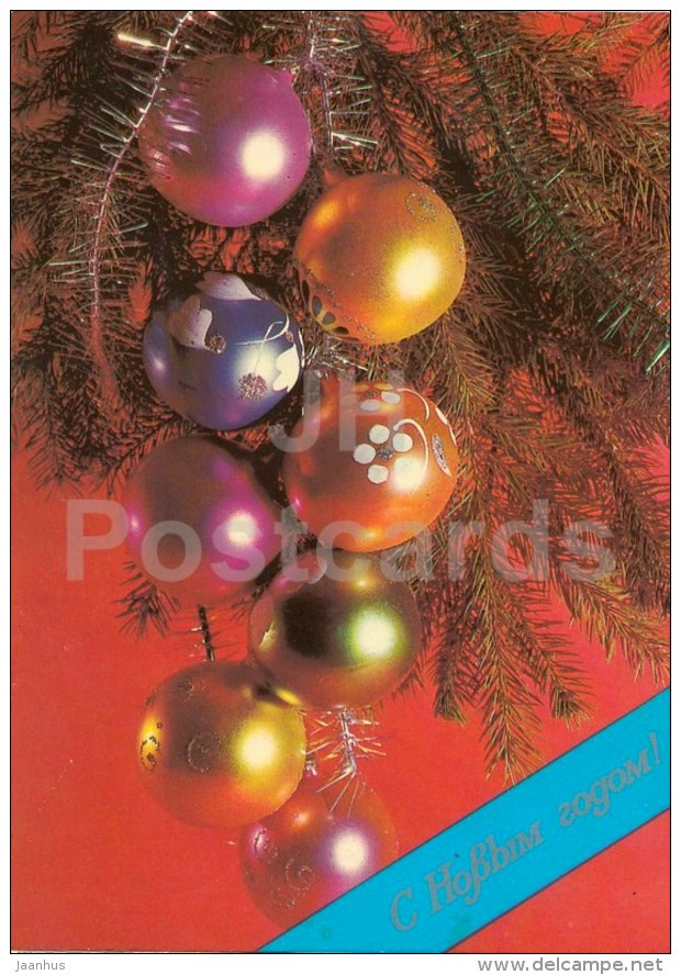 New Year Greeting Card - decorations - postal stationery - 1984 - Russia USSR - used - JH Postcards
