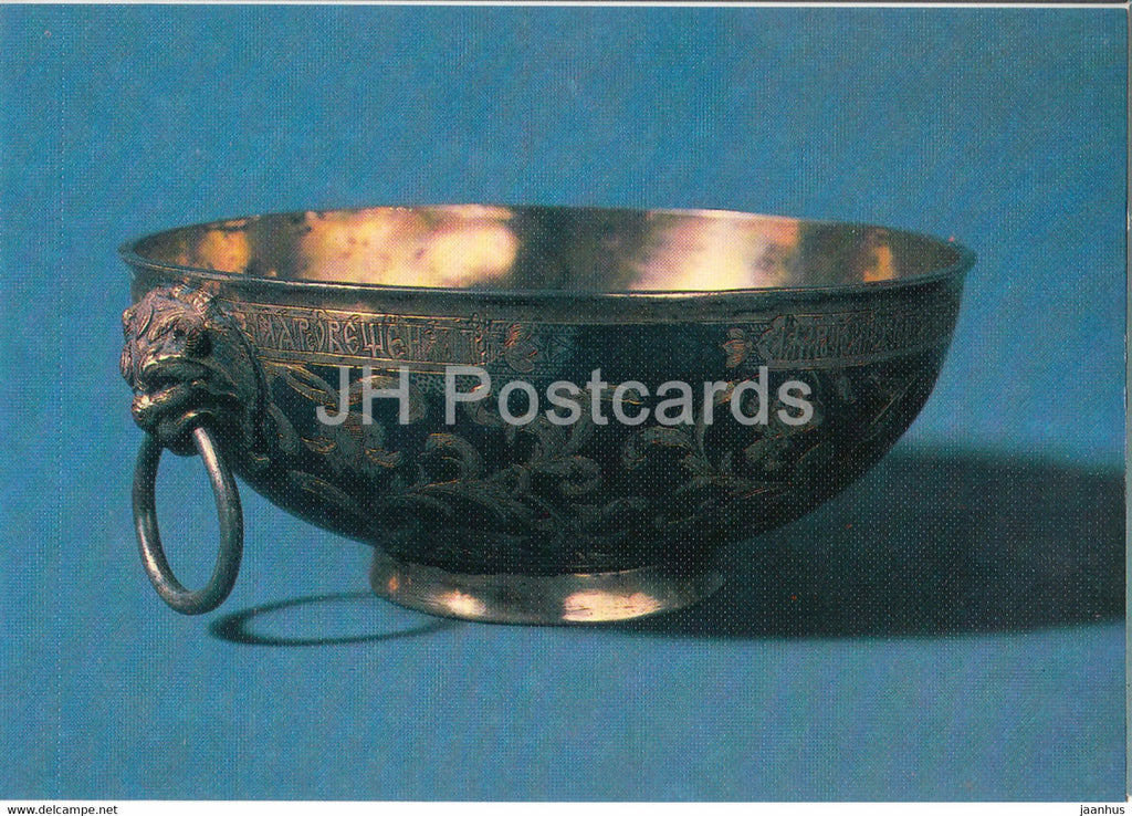 Bowl , 1699 - Moscow - Russian Silver Craft - art - 1986 - Russia USSR - used - JH Postcards
