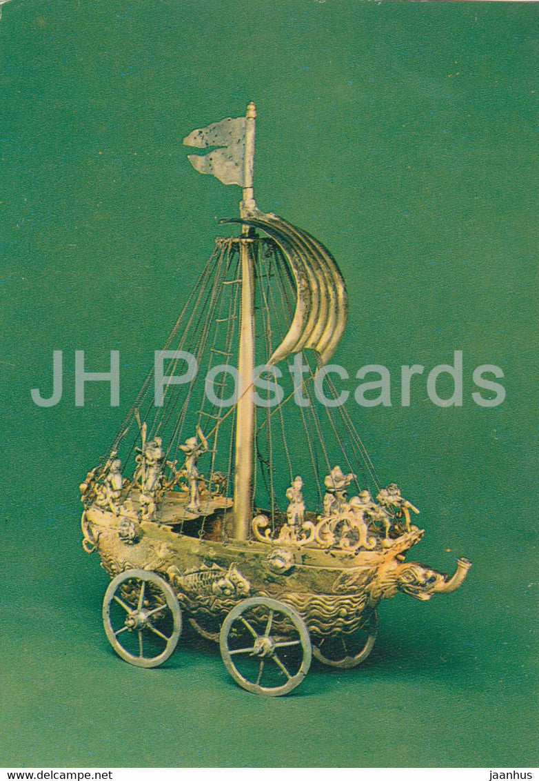 A Ship Goblet - Applied Art in Moscow Kremlin Museum - 1978 - Russia USSR - unused - JH Postcards