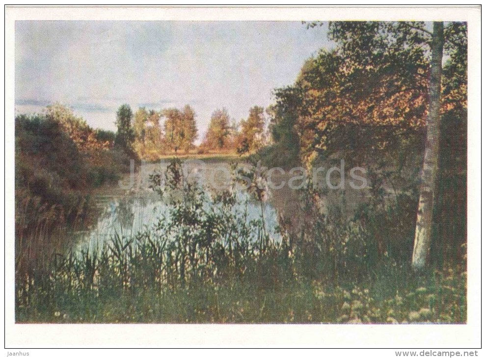 A large upper pond - Trigorskoye - Pushkin - 1963 - Russia USSR - unused - JH Postcards