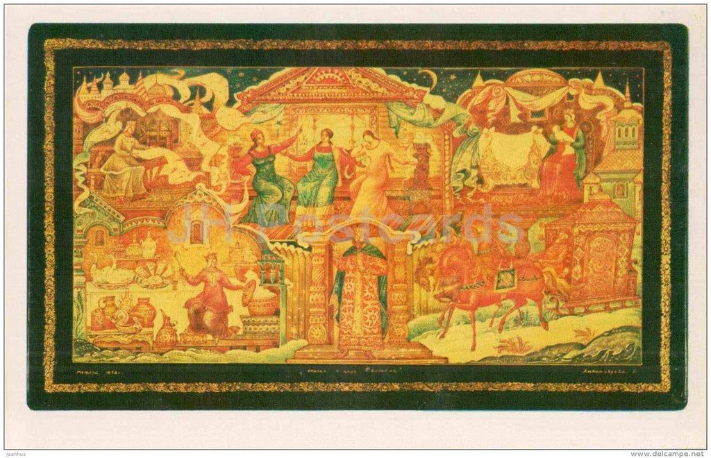 by Nina Liubomudrova - The tale of Tsar Saltan , 1973 - Lacquered Miniatures from Mstiora - 1982 - Russia USSR - unused - JH Postcards