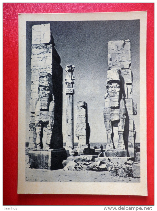 Palace of Darius I in Persepolis , V century BC - Iran - Architecture of Ancient East - 1964 - Russia USSR - unused - JH Postcards
