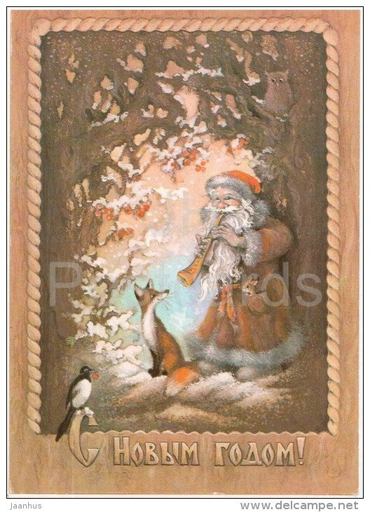 New Year Greeting card by A. Isakov - Santa Claus - Ded Moroz - fox - owl - stationery - AVIA - Russia USSR - used - JH Postcards