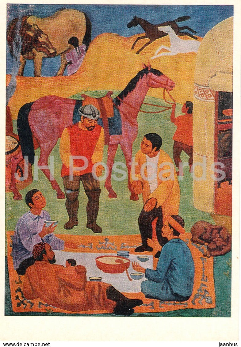 painting by S. Aytbaev - Guest arrived - horse - Kazakhstan art - 1974 - Russia USSR - unused