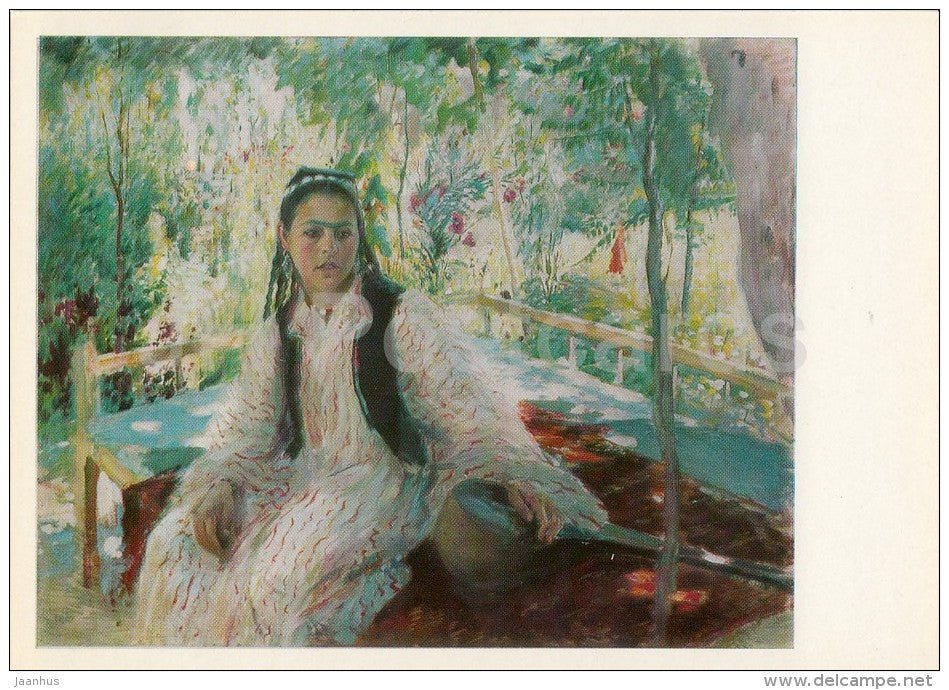 painting by Pavel Benkov - Girl with a Dutar , 1947 - Uzbekistan Art - 1974 - Russia USSR - unused - JH Postcards