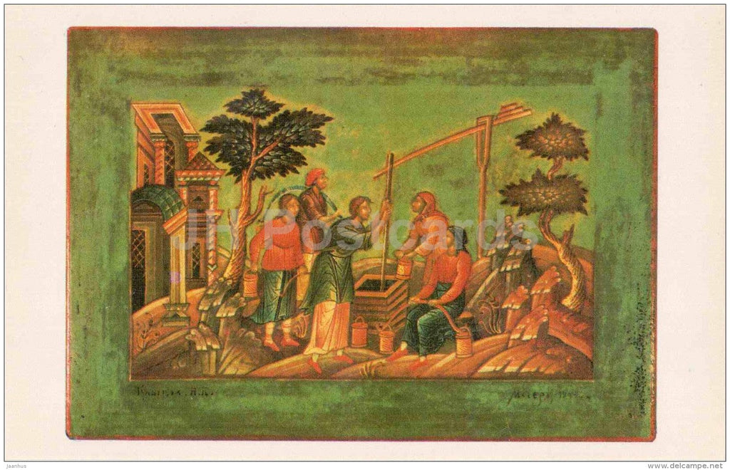 by Nikolai Klykov - Bu the Well , 1942 - Lacquered Miniatures from Mstiora - 1982 - Russia USSR - unused - JH Postcards