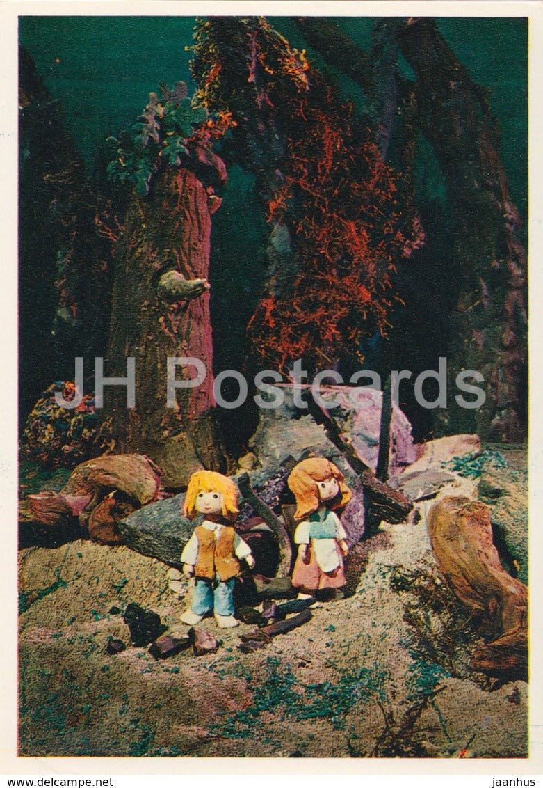 Hansel and Gretel by Brothers Grimm - in the forest - dolls - Fairy Tale - 1975 - Russia USSR - unused - JH Postcards