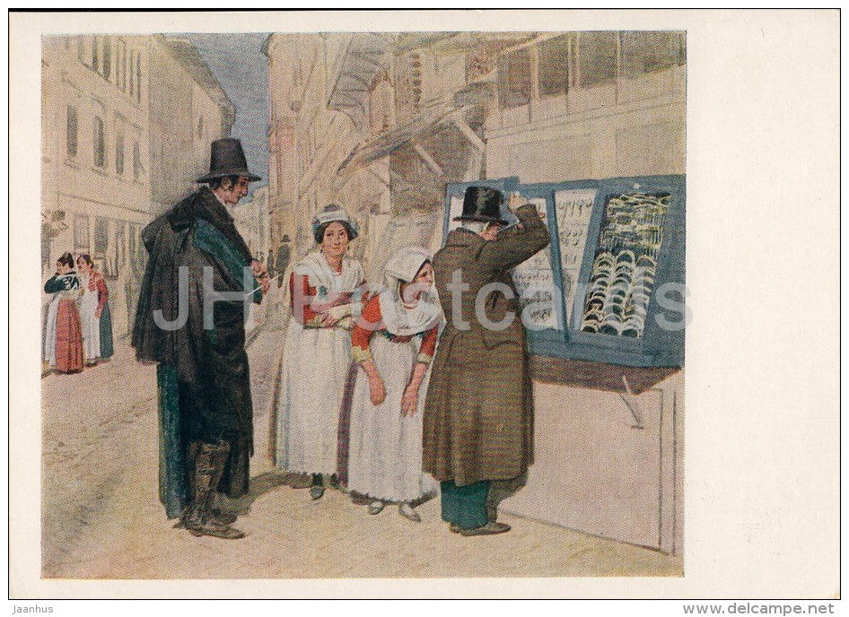 painting by A. Ivanov - Groom choosing Earrings for the Bride , 1838 - Russian art - 1956 - Russia USSR - unused - JH Postcards