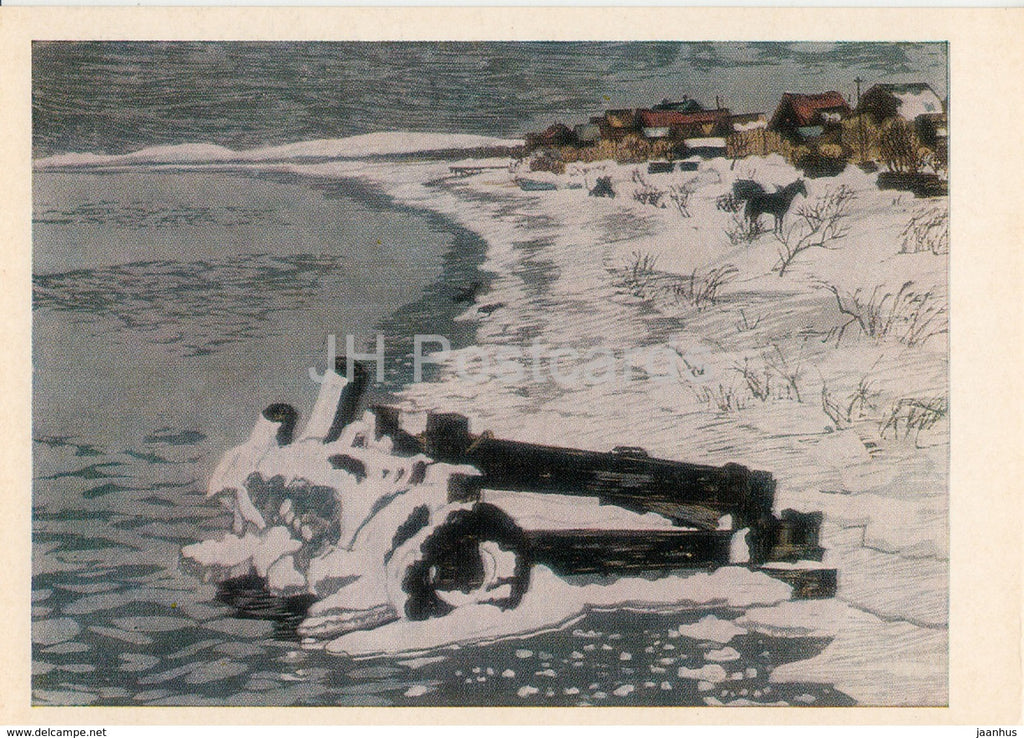 painting by Fumio Kitaoka - Winter Lake , 1969 - Japanese art - 1974 - Russia USSR - unused - JH Postcards