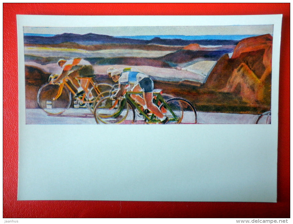 painting by A. Stepanov . Cyclists , 1960-1964 - bicycle - sport - kazakhstan art  - unused - JH Postcards