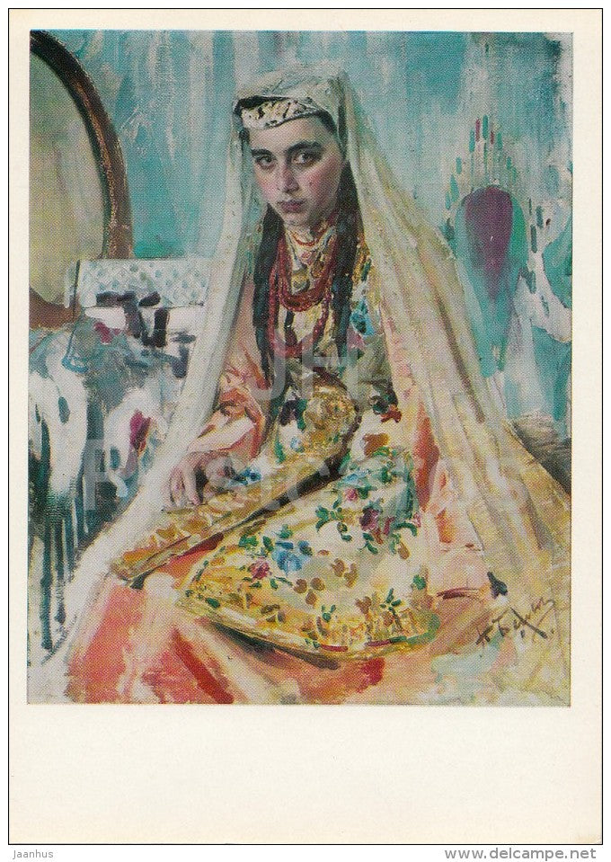 painting by Pavel Benkov - Portrait of a Tartar Girl , 1924-28 - Uzbekistan Art - 1974 - Russia USSR - unused - JH Postcards
