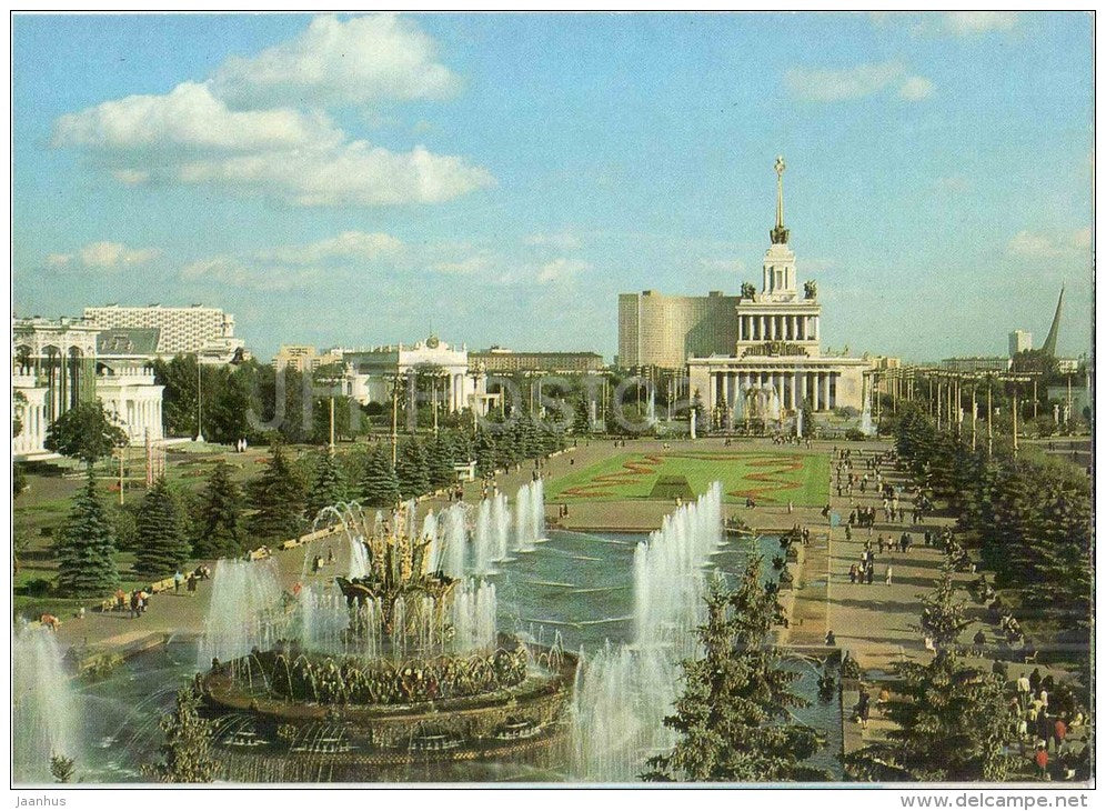 View of the Central Pavilion - USSR Exhibition of Economic Achievements - 1981 - Russia USSR - unused - JH Postcards