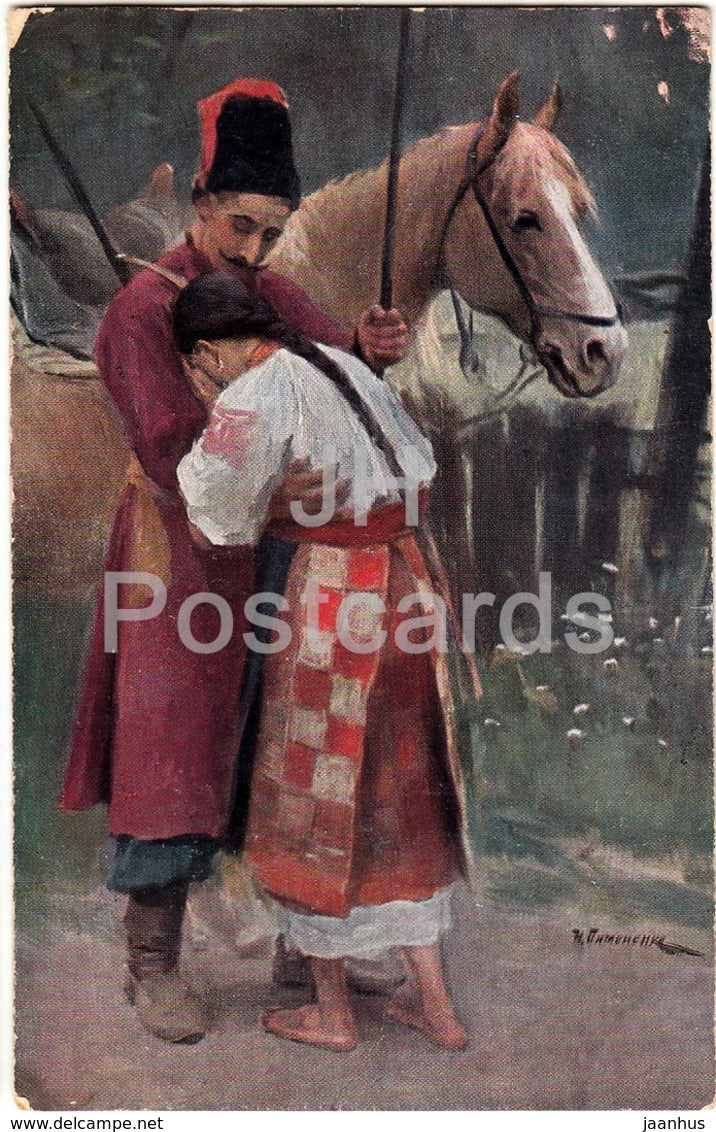 painting by N. Pikomenko - farewell Cossack - Le Conge d'un cosaque - horse - Ukraine - Imperial Russia - unused - JH Postcards