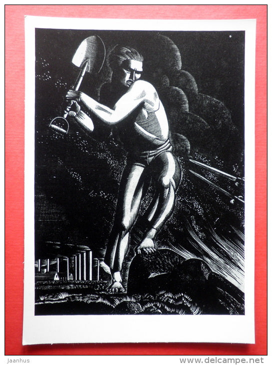 engraving by Rockwell Kent - Workers of the World Unite ! - shovel - art of USA - unused - JH Postcards