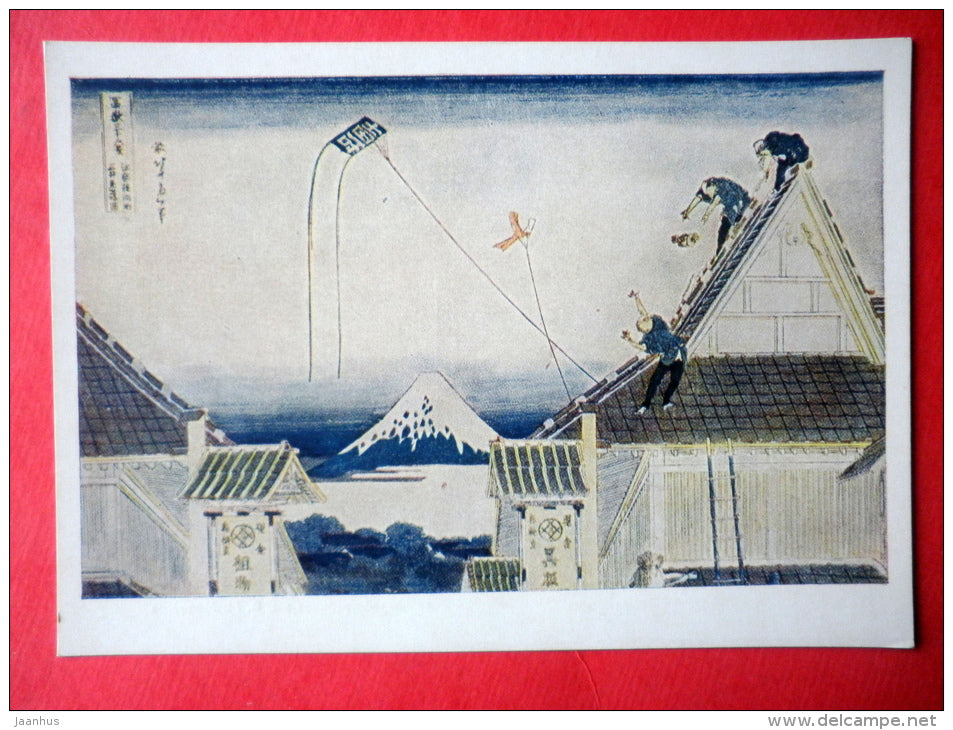 engraving by Hokusai - Mitsui Shop on Suruga Street in Edo - kite - Japanese colour print - japanese art - unused - JH Postcards