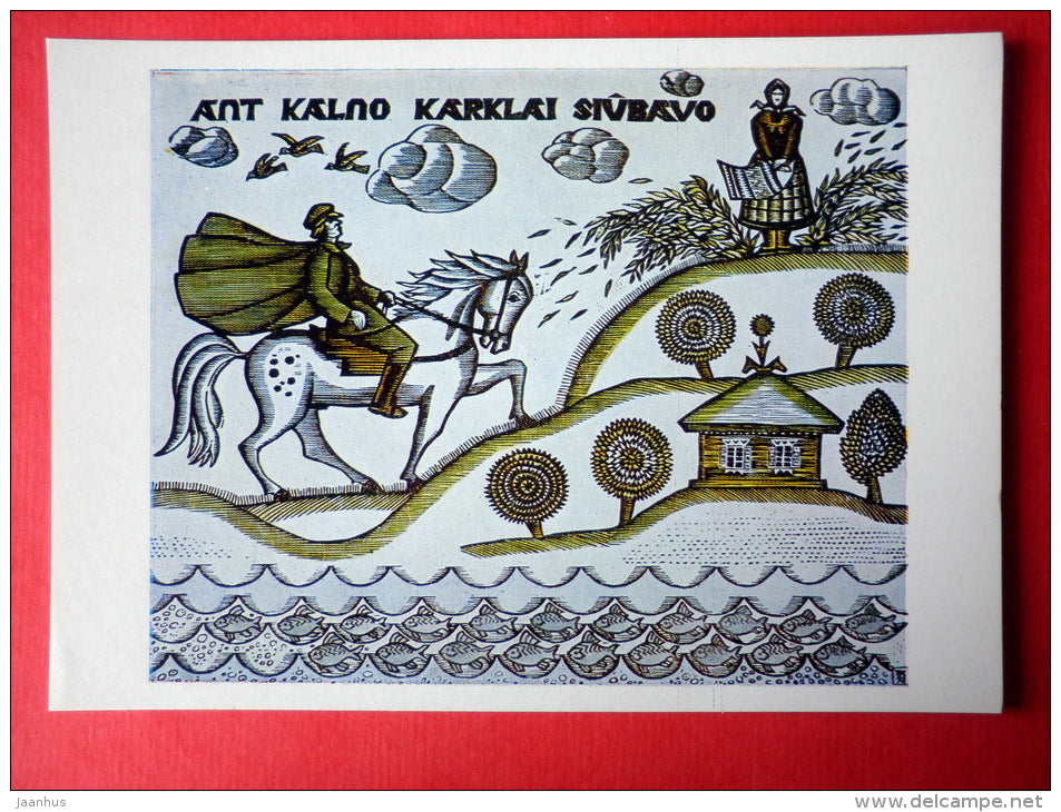 engraving by Jonas Kuzminskis - Lithuanian Folk Song theme . 1970 - horse - lithuanian art - unused - JH Postcards
