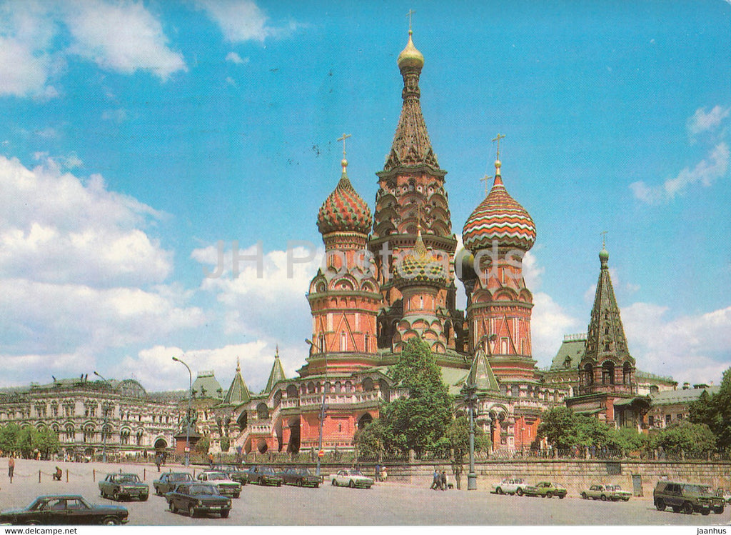 Moscow - Pokrovsky Cathedral - St. Basil's Cathedral - car Volga - postal stationery - 1986 - Russia USSR - used - JH Postcards