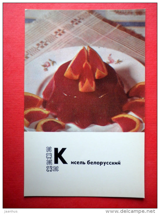 Belarus kissel - recipes - Belarusian dishes - 1975 - Russia USSR - unused - JH Postcards