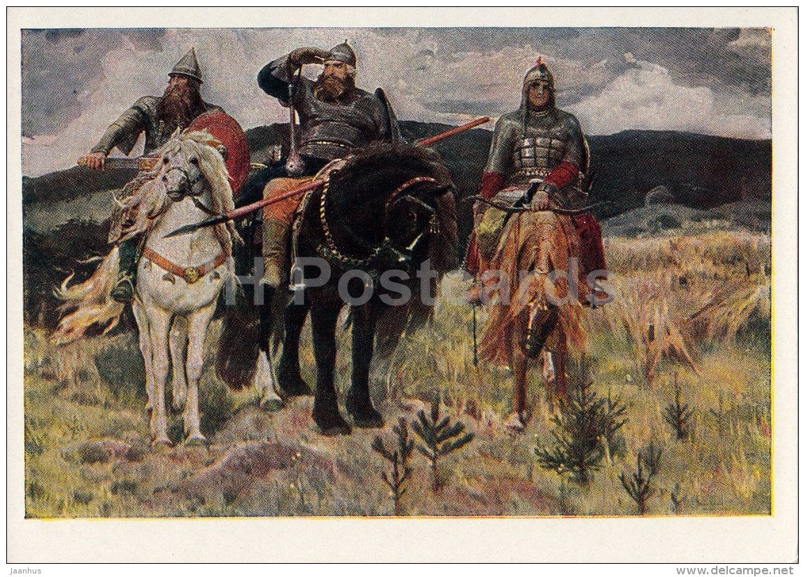 painting by V. Vasnetsov - 1 - Bogatyrs . The epic story - horse - Russian art - 1962 - Russia USSR - unused - JH Postcards