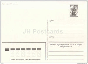 October Revolution anniversary by L. Kuznetsov - red flag - red carnation - 1980 - Russia USSR - unused - JH Postcards