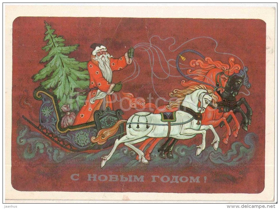 New Year Greeting card by V. Vinogradov - ded moroz - santa claus - horses - stationery - 1981 - Russia - USSR - unused - JH Postcards