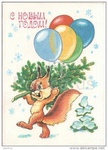 New Year Greeting card by V. Chetverikov - squirrel - balloons - fir tree - stationery - 1981 - Russia - USSR - used - JH Postcards