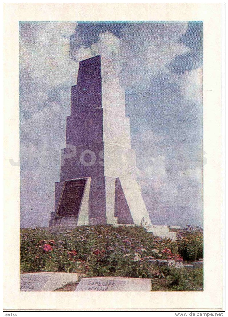monument at the fraternal cemetery in Manokovo - Latvian Rifle Division - WWII - Russia USSR - unused - JH Postcards