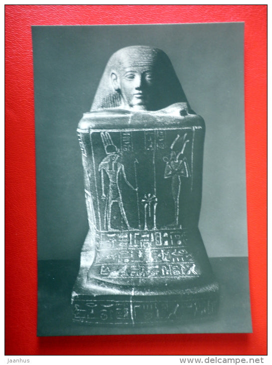 Block statue of Hor, a priest of Amun at Karnak - Sculptures of Ancient Egypt - old postcard - Germany DDR - unused - JH Postcards