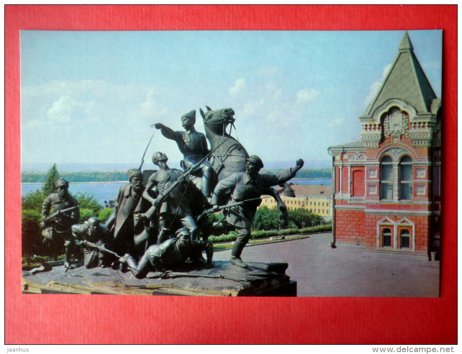 monument to Chapayev - soldiers - horse - Samara - Kuybyshev - 1972 - Russia USSR - unused - JH Postcards