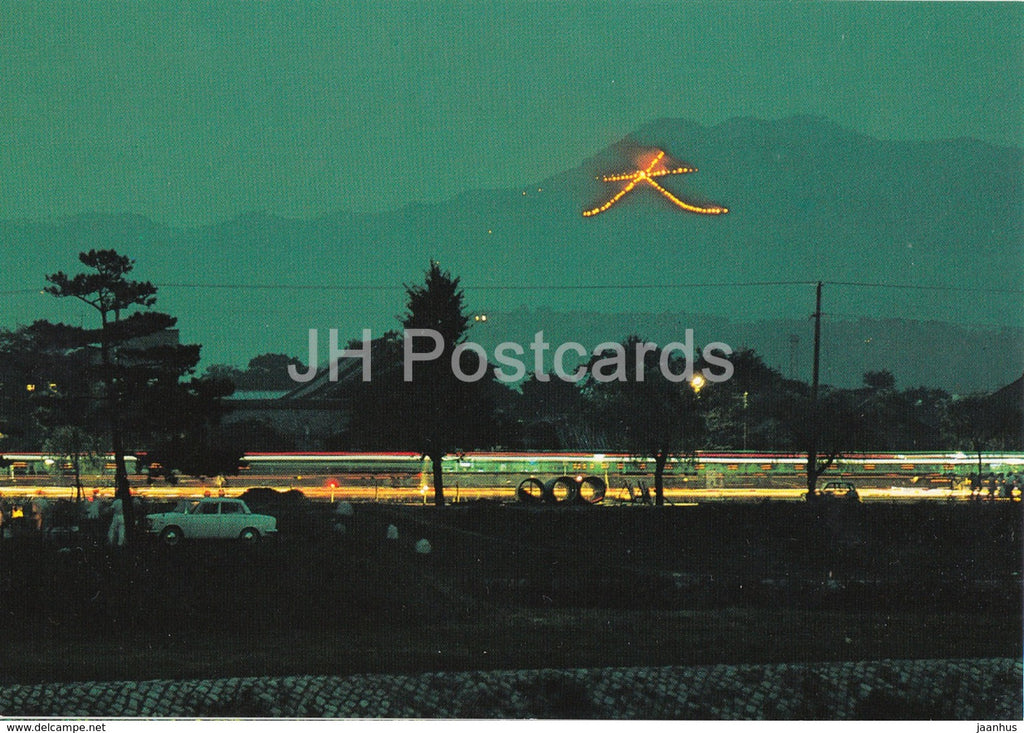 Kyoto - Daimonji Bon-Fire 16th August - Japan - unused - JH Postcards