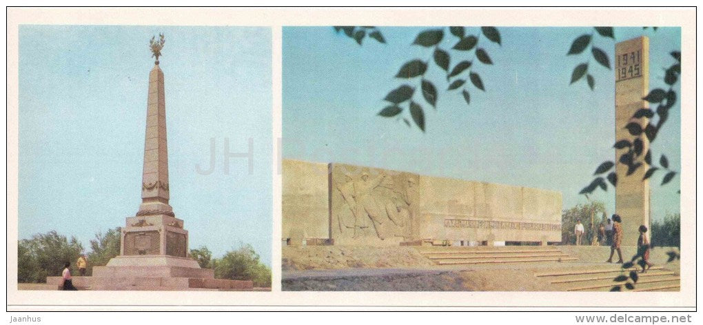 monument to the Red Guards who died for the Soviet power - WWII - Karakalpakstan - 1974 - Uzbekistan USSR - unused - JH Postcards