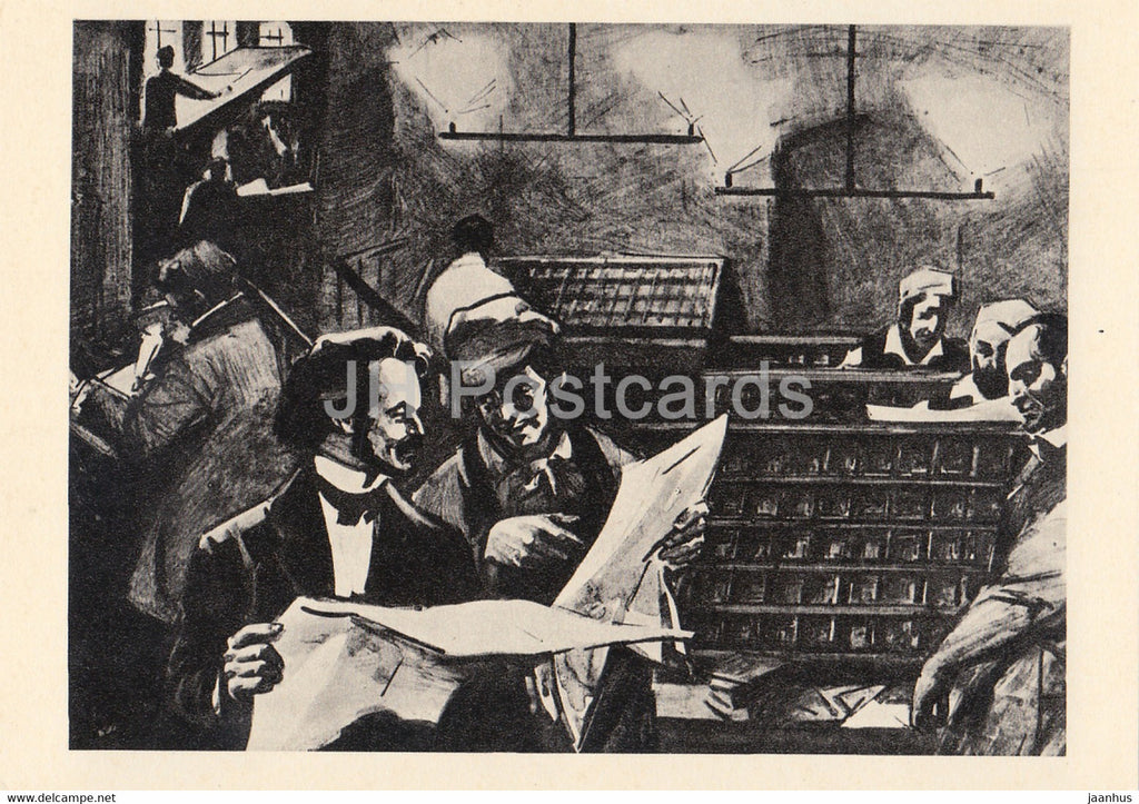 Karl Marx - printing house of the New Rhine Newspaper - 1967 - Russia USSR - unused - JH Postcards