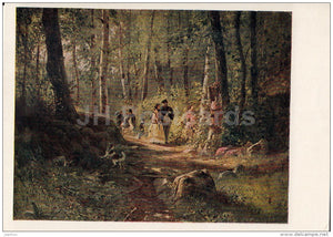 painting by I. Shishkin - A Wilk in the Forest , 1860 - dog - Russian Art - 1961 - Russia USSR - unused - JH Postcards