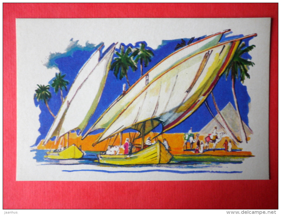 illustration by P. Pavlinov - Felucca - Egypt - Boats of the World - 1971 - Russia USSR - unused - JH Postcards