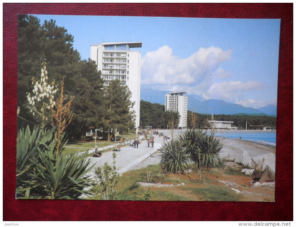 pension Pitsunda - Gagra - Abkhazia - 1983 - Georgia USSR - unused - JH Postcards