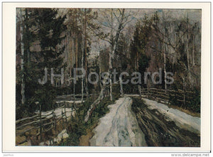 painting by S. Zhukovsky - Early Spring , 1910 - Russian art - 1974 - Russia USSR - unused - JH Postcards