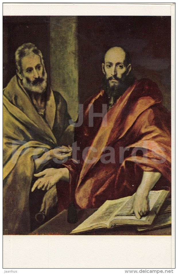 painting by El Greco - The Apostles Peter and Paul - Spanish Art - 1963 - Russia USSR - unused - JH Postcards