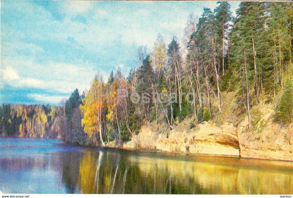 The Gauja National Park - Reservoir of Brasla - 1976 - Latvia USSR - unused - JH Postcards