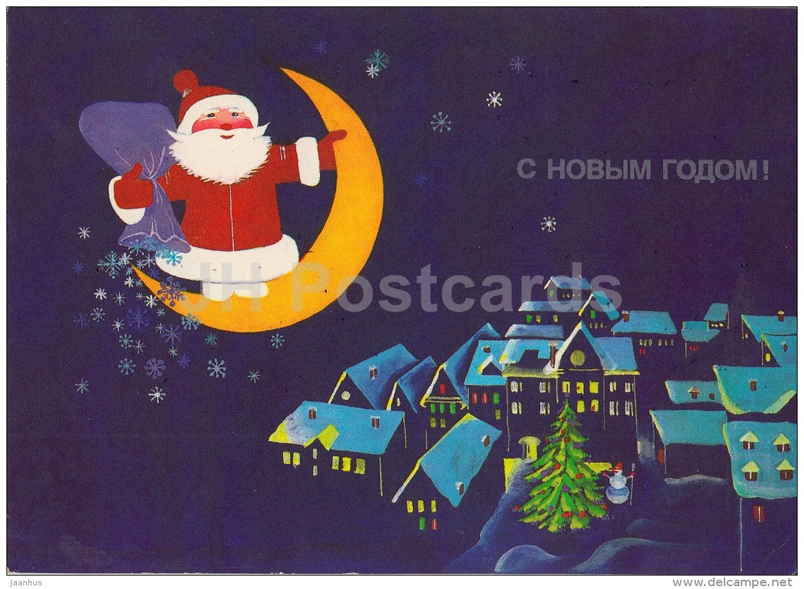 New Year Greeting Card by N. Okhotina - 1988 - Santa Claus - Ded Moroz  postal stationery - 1988 - Russia USSR - used - JH Postcards