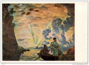 painting by B. Kustodiev - Stepan Razin , 1918 - russian art - unused - JH Postcards