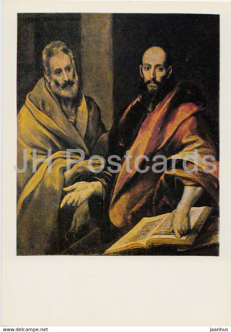 painting by El Greco - Apostles Peter and Paul - Spanish art - 1984 - Russia USSR - unused - JH Postcards