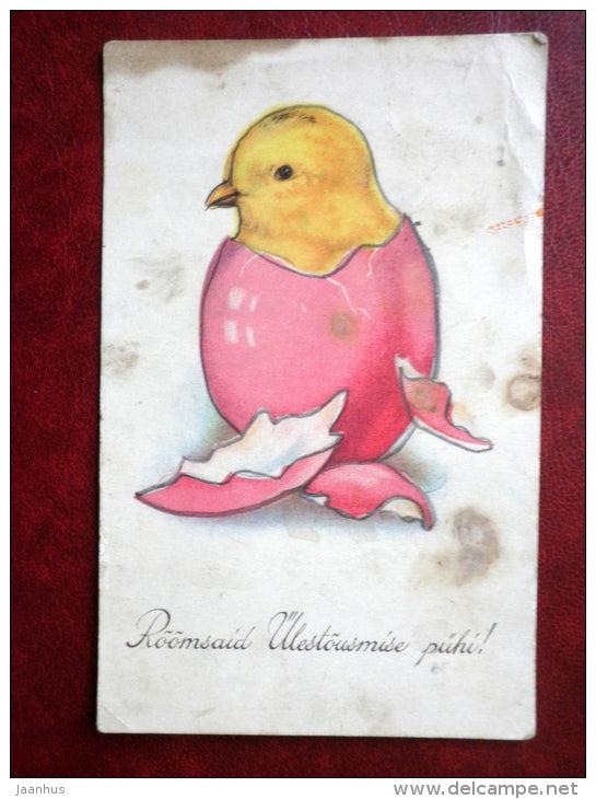 Easter Greeting Card - chicken - egg - WO 1 - circulated in 1934 - Estonia - used - JH Postcards
