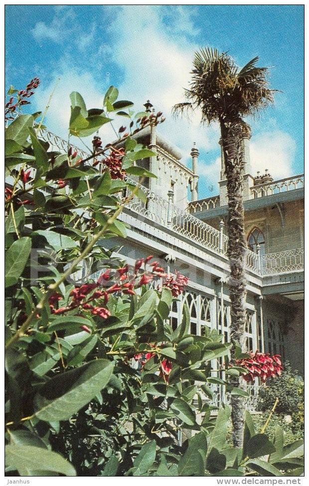 Coral tree in Winter Garden - Alupka Palace Museum - Crimea - 1989 - Ukraine USSR - unused - JH Postcards