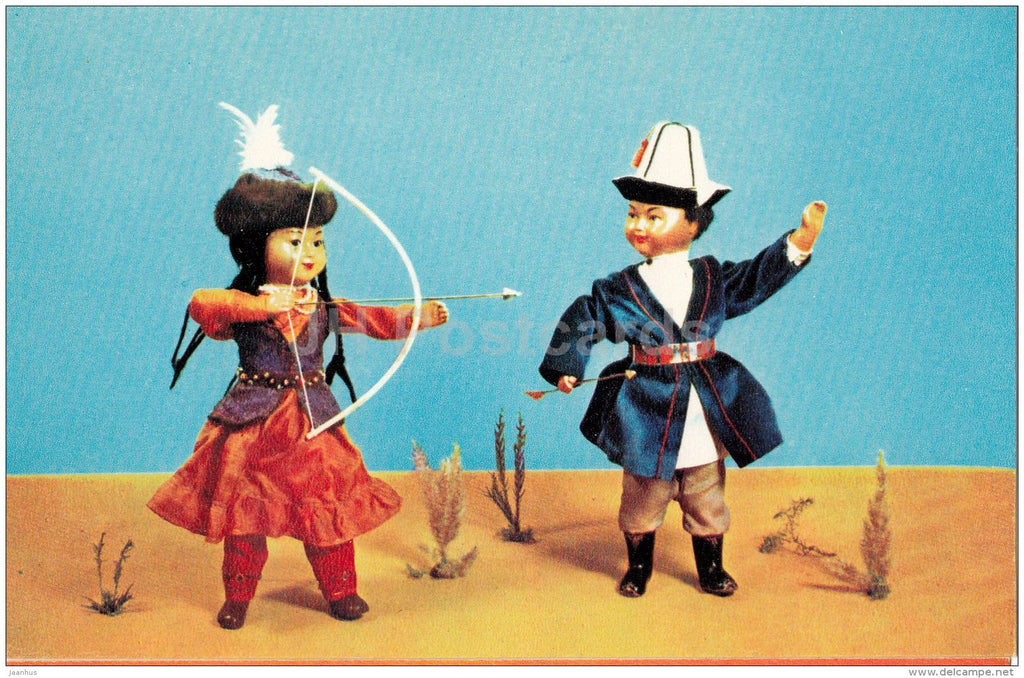 Archery - bow - dolls in Kyrgystan national costumes - 1967 - Russia USSR - unused - JH Postcards