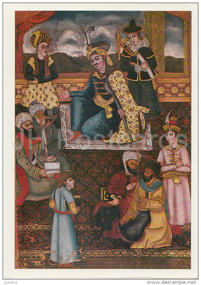 painting by Unknown Painter - The Shakh on the Throne Surrounded by Poets - Iranian art - 1984 - Russia USSR - unused - JH Postcards