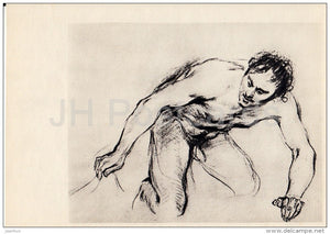 drawing by Jean-Antoine Watteau - Jupiter - sketch - French art - 1963 - Russia USSR - unused - JH Postcards