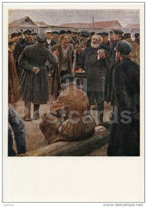 painting by S. Korovin  - Meeting , 1893 - old men - Russian Art - 1964 - Russia USSR - unused - JH Postcards