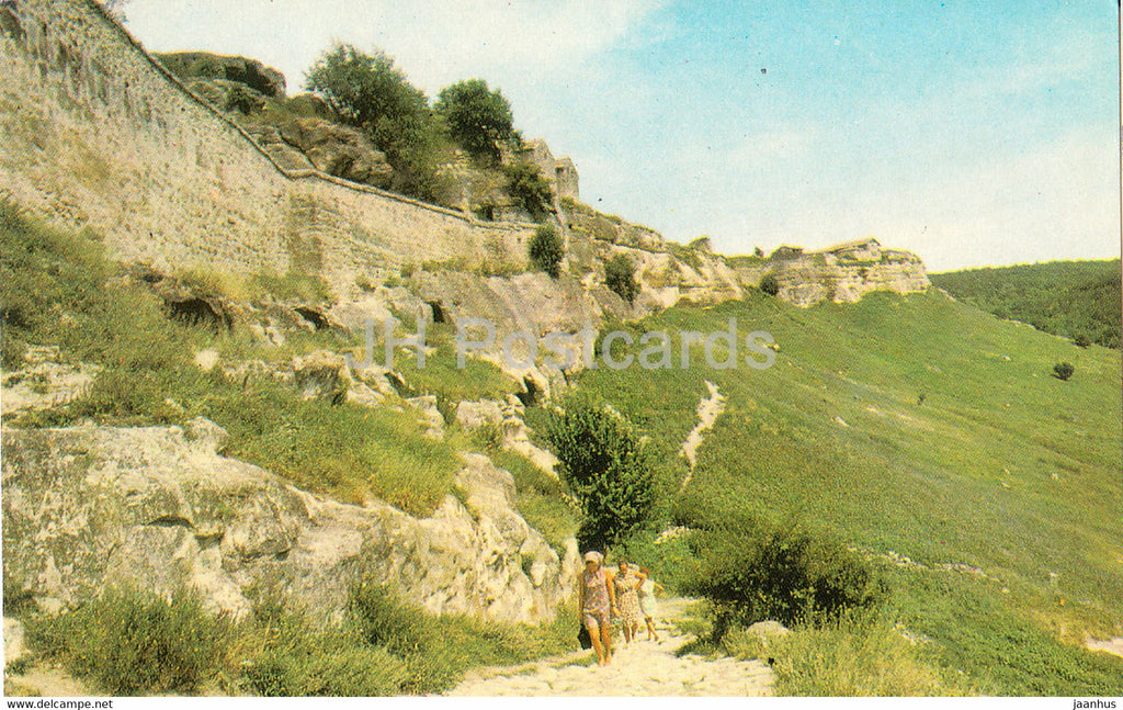 Bakhchisaray Historical Museum - cave town Chufut Kale - defensive wall - 1974 - Ukraine USSR - unused - JH Postcards