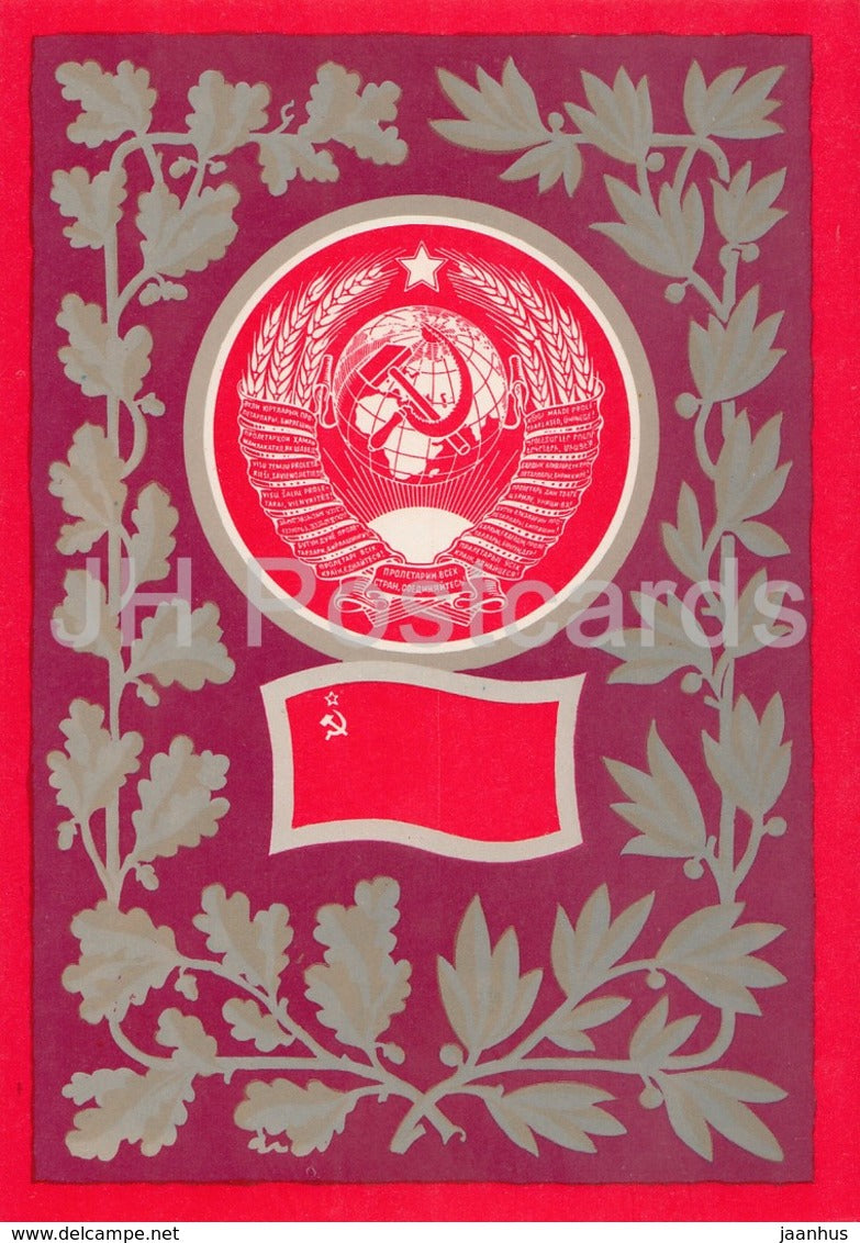 USSR - Coat of arms and flags of the USSR - Soviet Union - 1972 - Russia USSR - unused - JH Postcards